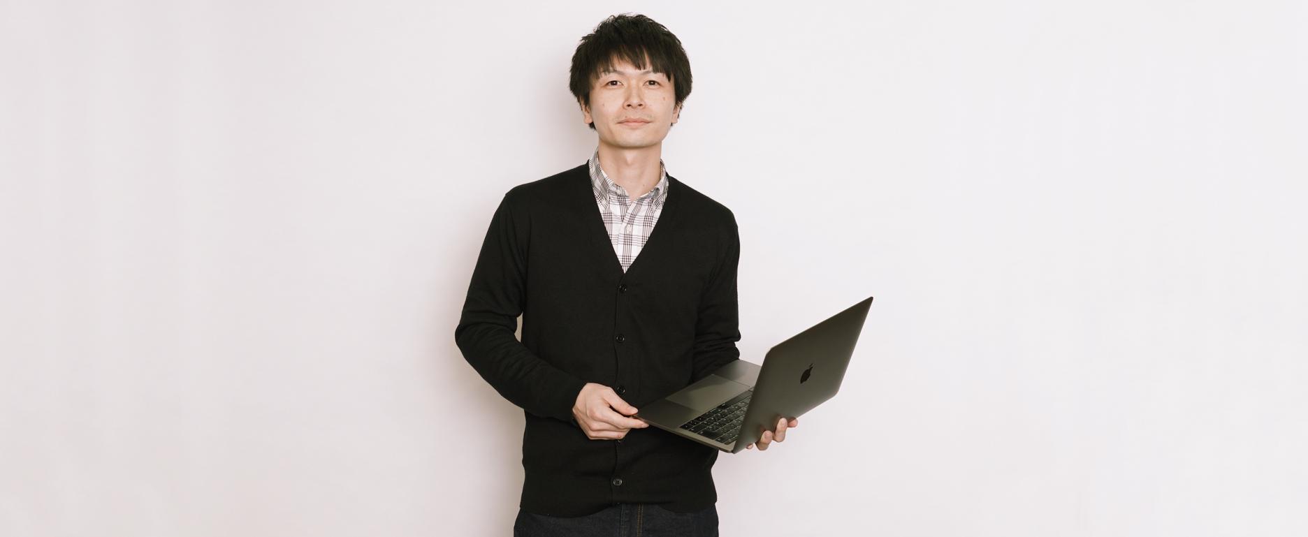 手塚 健太郎:ダイレクトシステム技術部